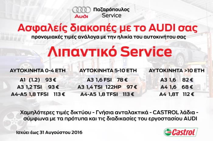 audi_offer2
